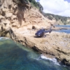 HBZ on the rocks at Kaawau